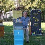Nova adresa za urbane pčele